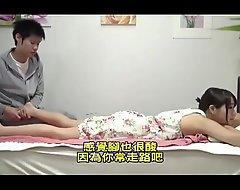 fellow-man rub-down wet-nurse and turtle-dove